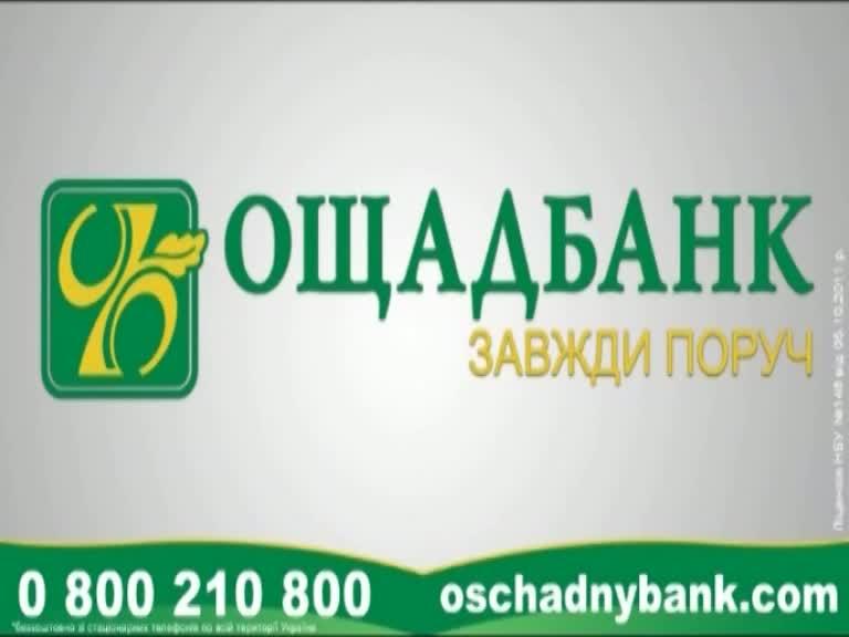 Банки харьков видео реклама реклама в
